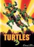 turtles_3_front_cover.jpg